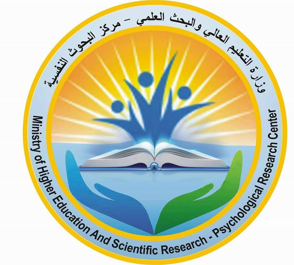 مركز البحوث النفسية